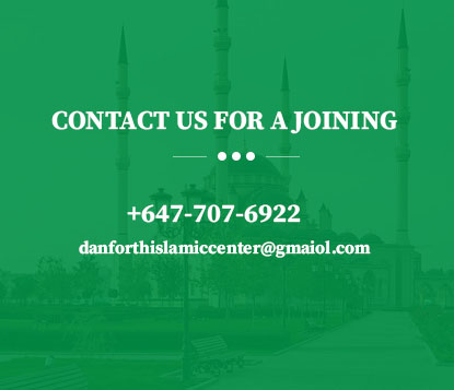 Danforth Islamic Centre